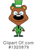 Bear Clipart #1320879 by Cory Thoman