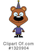Bear Clipart #1320904 by Cory Thoman