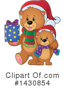 Royalty-Free (RF) Bear Clipart Illustration #1430854