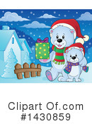 Royalty-Free (RF) Bear Clipart Illustration #1430859