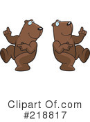 Bear Clipart #218817 by Cory Thoman