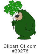 Royalty-Free (RF) Bear Clipart Illustration #30276