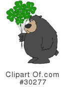 Royalty-Free (RF) Bear Clipart Illustration #30277