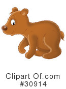 Royalty-Free (RF) Bear Clipart Illustration #30914