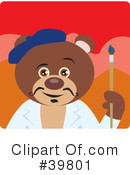 Bear Clipart #39801 by Dennis Holmes Designs