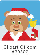 Royalty-Free (RF) bear Clipart Illustration #39822