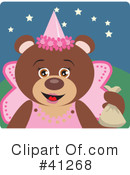 Royalty-Free (RF) Bear Clipart Illustration #41268