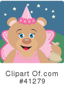 Royalty-Free (RF) Bear Clipart Illustration #41279
