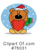 Bear Clipart #76031 by Hit Toon