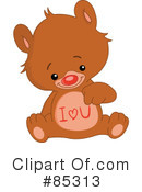Royalty-Free (RF) Bear Clipart Illustration #85313
