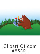 Royalty-Free (RF) Bear Clipart Illustration #85321