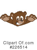 Bear Mascot Clipart #226514 by Toons4Biz