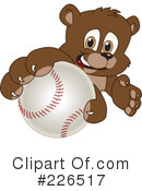 Bear Mascot Clipart #226517 by Toons4Biz