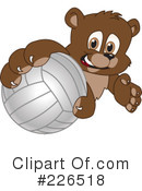 Bear Mascot Clipart #226518 by Toons4Biz