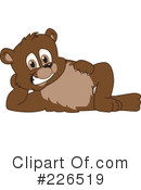 Bear Mascot Clipart #226519 by Toons4Biz