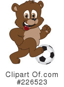 Bear Mascot Clipart #226523 by Toons4Biz