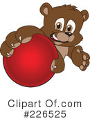 Bear Mascot Clipart #226525 by Toons4Biz