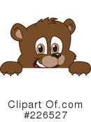 Bear Mascot Clipart #226527 by Toons4Biz