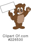 Bear Mascot Clipart #226530 by Toons4Biz