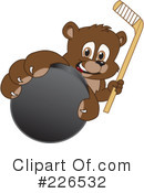 Bear Mascot Clipart #226532 by Toons4Biz