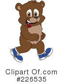 Bear Mascot Clipart #226535 by Toons4Biz