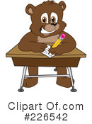 Bear Mascot Clipart #226542 by Toons4Biz