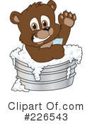 Bear Mascot Clipart #226543 by Toons4Biz