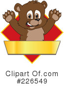 Bear Mascot Clipart #226549 by Toons4Biz