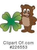 Bear Mascot Clipart #226553 by Toons4Biz