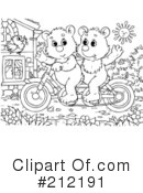 Royalty-Free (RF) Bears Clipart Illustration #212191
