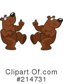 Bears Clipart #214731 by Cory Thoman