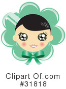 Beauty Clipart #31818