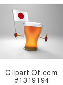 Beer Character Clipart #1319194 by Julos