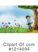 Bike Clipart #1214094 by Graphics RF