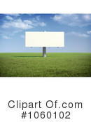 Royalty-Free (RF) Billboard Clipart Illustration #1060102