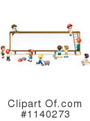 Royalty-Free (RF) Billboard Clipart Illustration #1140273