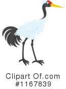Bird Clipart #1167839 by Alex Bannykh