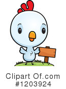 Royalty-Free (RF) Bird Clipart Illustration #1203924