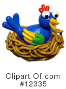 Royalty-Free (RF) Bird Clipart Illustration #12335