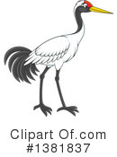 Bird Clipart #1381837 by Alex Bannykh