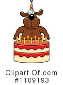 Birthday Cake Clipart #1109193 by Cory Thoman