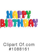 Birthday Clipart #1088161 by visekart