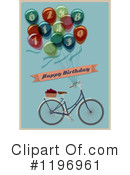 Birthday Clipart #1196961 by Eugene