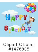Birthday Clipart #1476835 by Graphics RF