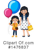 Birthday Clipart #1476837 by Graphics RF