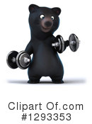 Black Bear Clipart #1293353 by Julos