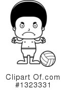 Black Boy Clipart #1323331 by Cory Thoman