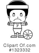 Black Boy Clipart #1323332 by Cory Thoman