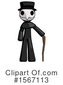 Black Design Mascot Clipart #1567113 by Leo Blanchette