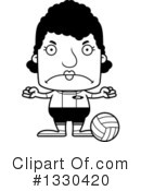 Block Headed Black Woman Clipart #1330420 by Cory Thoman